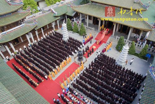 01-07 厦门南普陀寺将于2017年1月7日举行三皈依法会