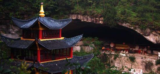 11-26~28 浙江天台山慈恩寺将举办短期禅修班、皈依、传本尊法