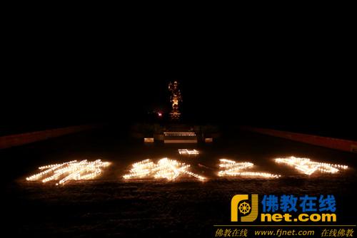 """01-25~02-15 尼泊尔蓝毗尼圣园将举办首届""""佛缘之路.蓝毗尼之光"""