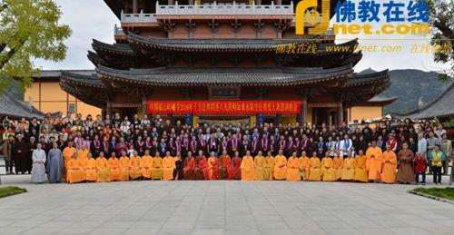 10-01~07 山东合卢寺将举办第六届十方法界四圣六凡药师如来水陆