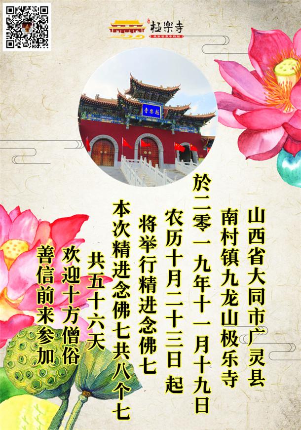 http://www.sxiyu.com/shanxixinwen/37966.html