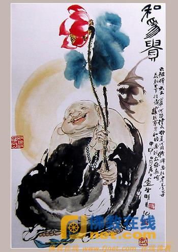 佛教水墨画