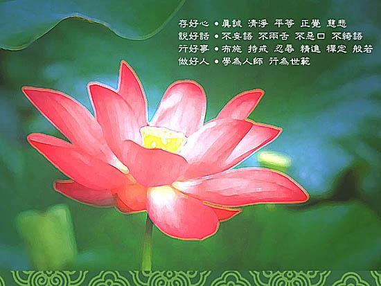 佛教桌面欣赏-图片-佛教在线