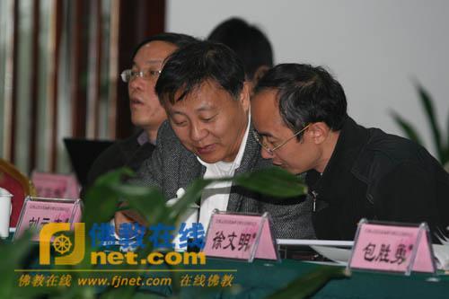 江西/江西云居山真如禅寺禅宗文化研讨会花絮(二)