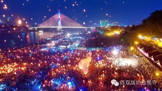 菩提树下的信仰 1378傣历新年庆祝活动回顾
