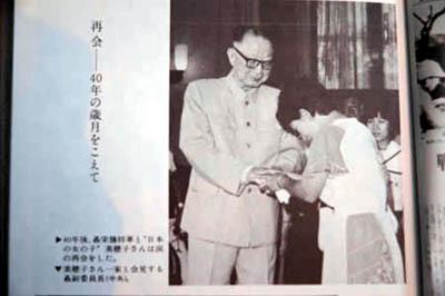 难忘的往事:在战火中营救日本小姑娘<font color=red>美穗子</font>(图