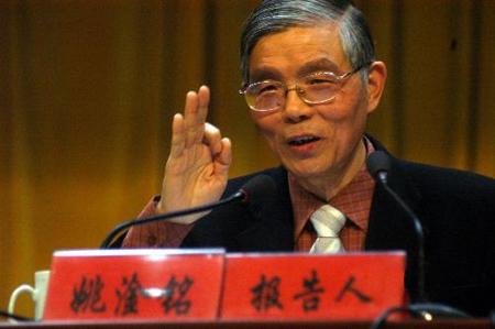 国学名师姚淦铭应邀讲 老子智慧和公务人文素质
