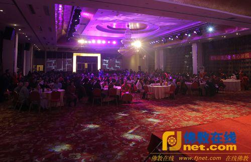 在天津市和平区百货大楼华信半岛酒店30层举办了