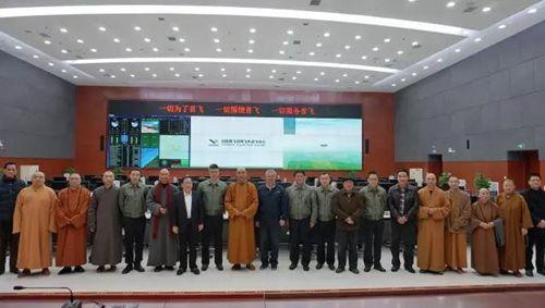 中国商飞民用飞机试飞中心