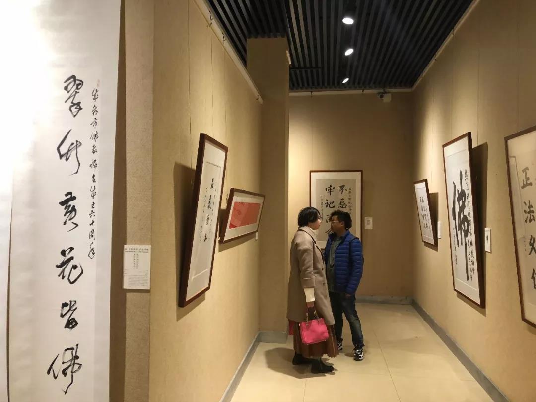 2017年12月19日,成都市文殊院空林书画院迎来了一场殊胜的书画展,展览