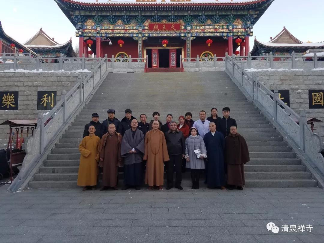 新疆乌鲁木齐市佛教协会召开2017年工作总结会议