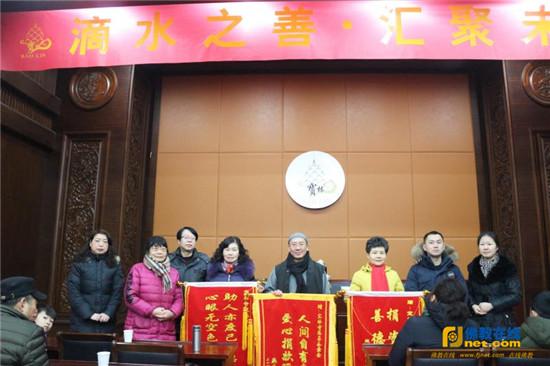 常州宝林慈善基金会暨宝林禅寺举行