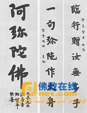佛教与中国古代诗歌(图)图片