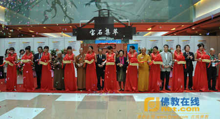 众多佛教艺术珍品亮相世界奇珍艺术巡回展深圳首展 - 史茂强 - 史茂强的博客