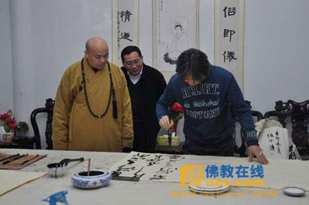 徐州市书协主席马亚,中国书法家协会会员,徐州市书协副主席张伟副主席