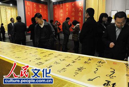 """内容  佛教在线北京讯 近日,联合国国际科学与和平周主题活动""""中国梦"""""""