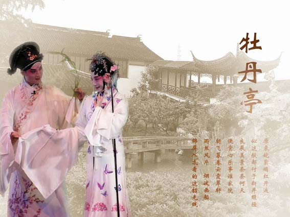 重要资讯_民族文化融合促进中国古代戏曲繁荣-文化艺术内容-佛教在线