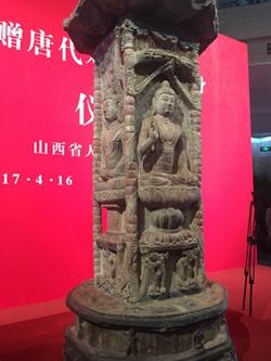 佛教在线山西讯 邓峪石塔是
