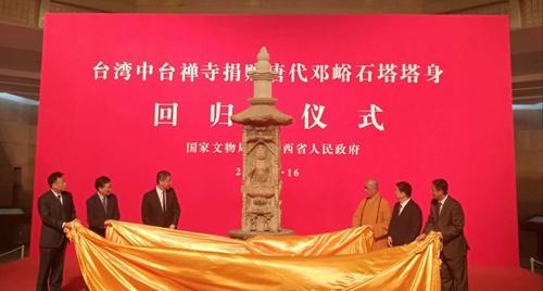 佛教在线 首页 文化艺术 文化艺术内容  佛教在线山西讯 邓峪石塔是