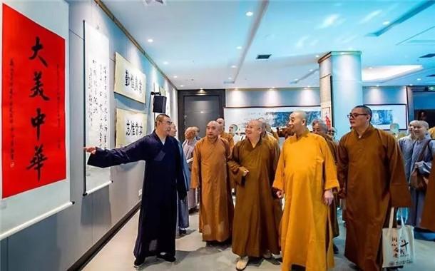 湖北省佛教界庆祝中华人民共和国成立70周年书画作品展在黄梅五祖寺开幕