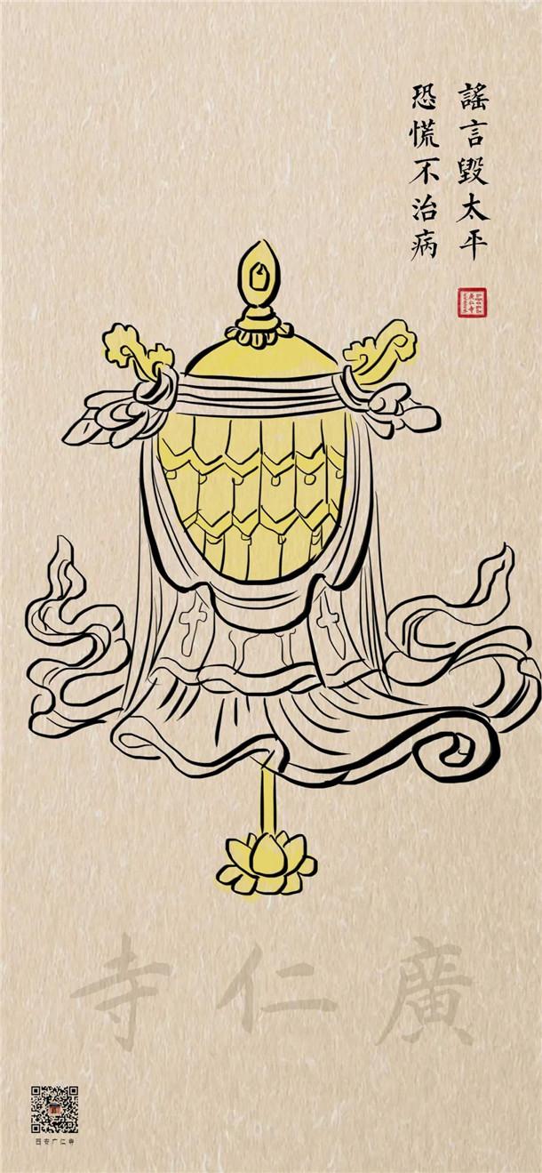常德吉祥山_普陀山佛教协会_五台山佛教协会_普陀山净妙法师简介_普陀山 ...