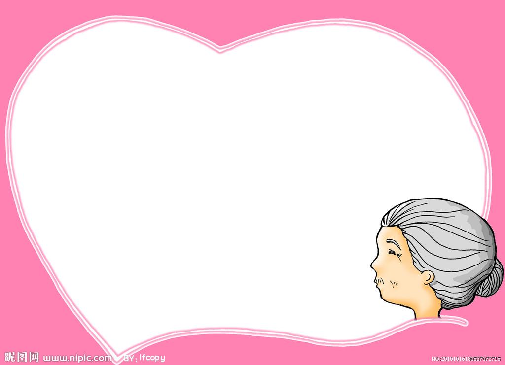 母亲写真 母亲 爱情的限度 结婚3年和母亲睡图片
