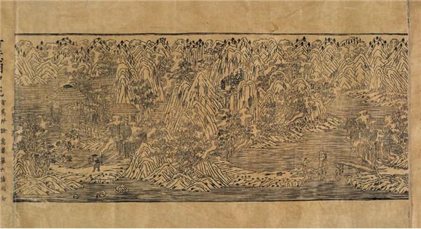 宿白 佛画雕印在北宋时期的重大变化