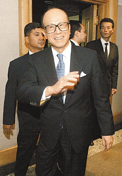 李嘉诚基金捐2亿