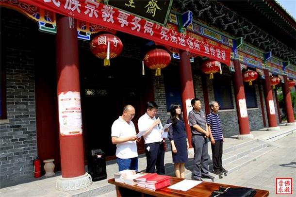 """阳泉市司法局,民族宗教事务局""""宪法进场所""""宣传活动仪"""