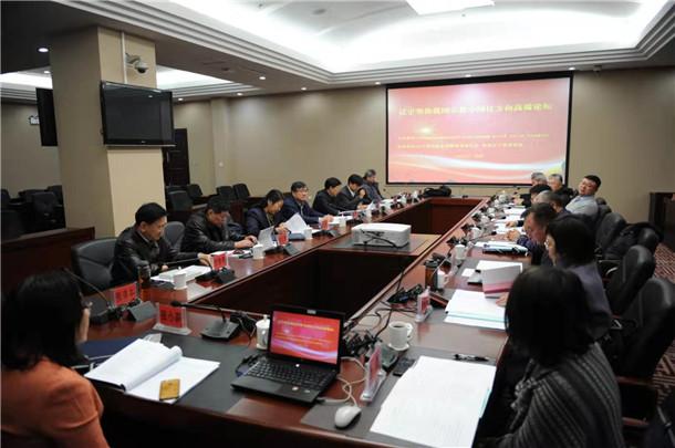 http://www.as0898.com/tiyuhuodong/17175.html